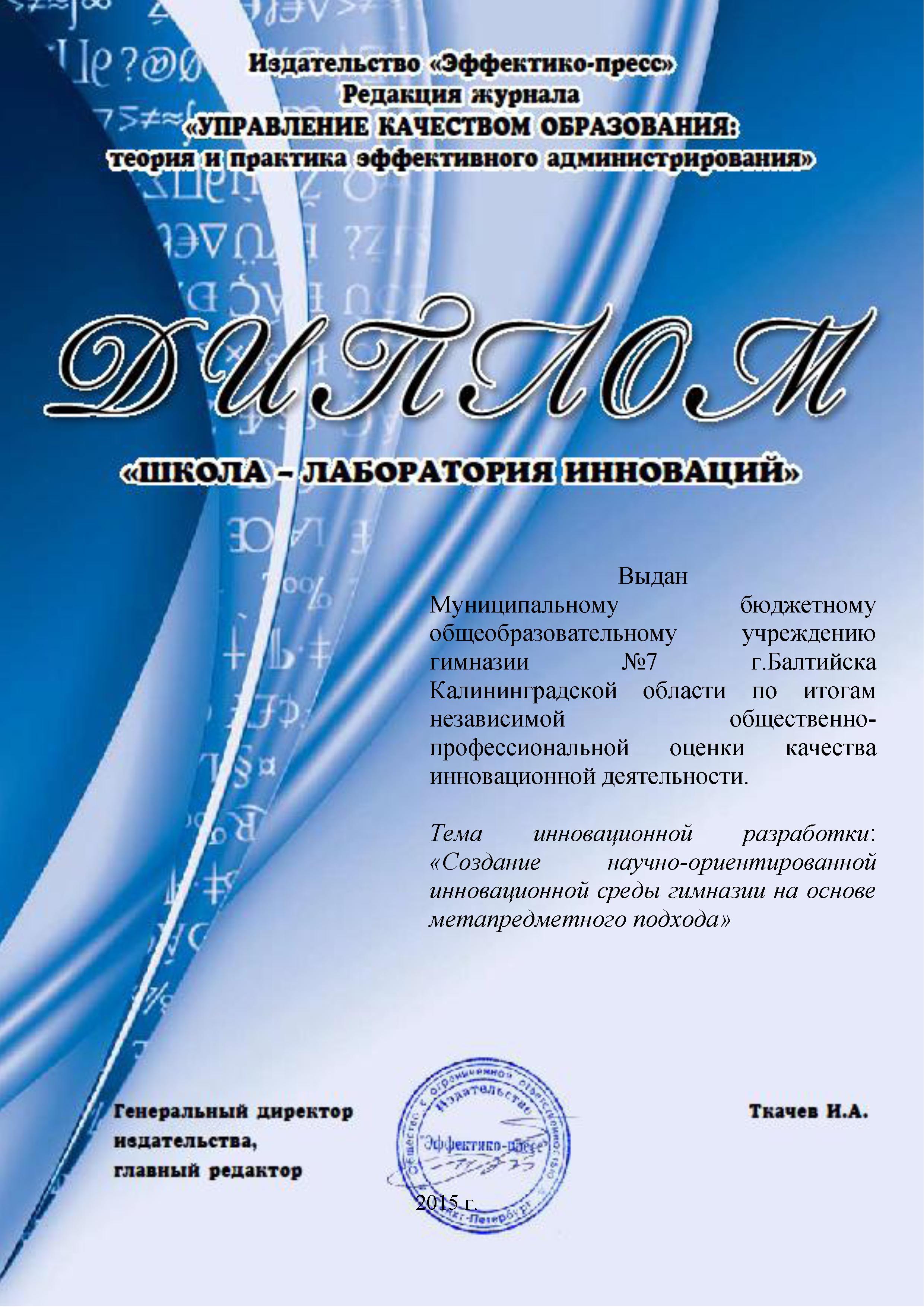 Журнал бюджет официальный сайт конкурс